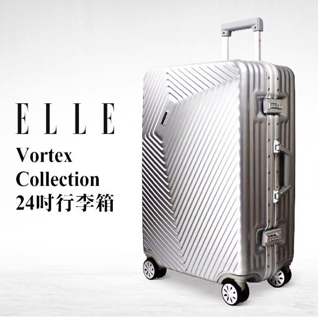 ELLE Vortex Collection 24吋行李箱 [型號: 51205], Luggage on Carousell