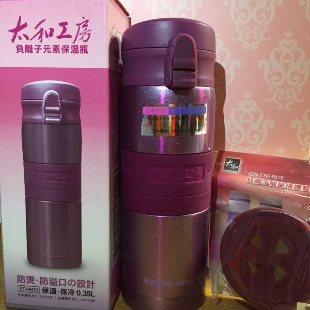 太和工房保溫瓶350ml 的拍賣價格 - 飛比價格