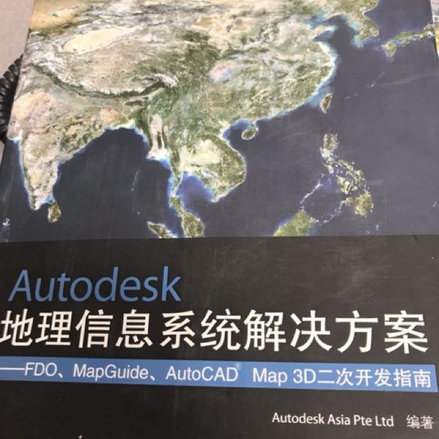 Autodesk                                                              fdo  mapguide  autocad  map 3d                  photo photo photo