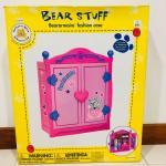 Bn Build A Bear Closet Babies Kids Toys Walkers On Carousell