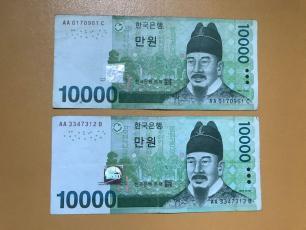 Image result for 10k won