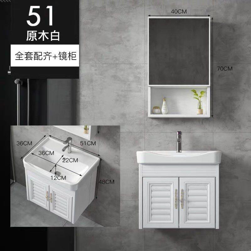 vanity washroom basin cabinet combo