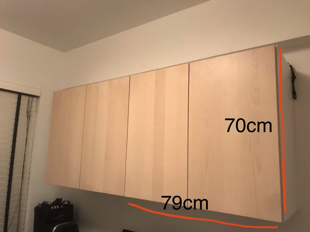 2 Units Of Ikea Wall Cabinets Cheap Furniture Shelves Drawers On Carousell
