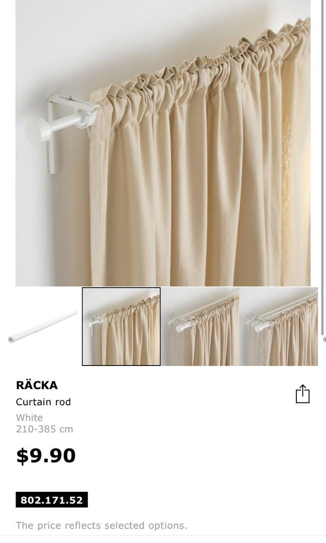 ikea racka white curtain rod 210 385cm