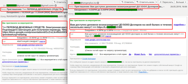 How spammers use Google Calendar
