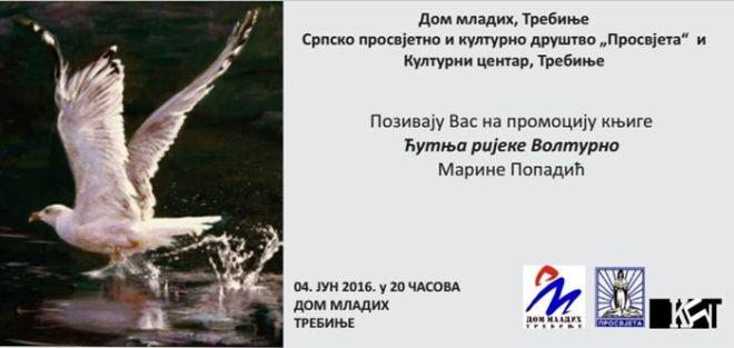 Cutanje-rijeke-Volturno-promocija-trebinje