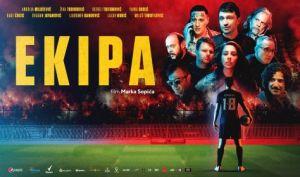 Најава биоскопа: ЕКИПА ОД 31. ОКТОБРА ДО 5. НОВЕМБРА 2019 У 20.00 ЧАСОВА, 2. НОВЕМБАРА  У 18.00 ЧАСОВА