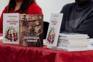 PROMOCIJA KNJIGA MAJE KOVAČEVIĆ I SAVA ĆEKLIĆA U KULTURNOM CENTRU TREBINJE
