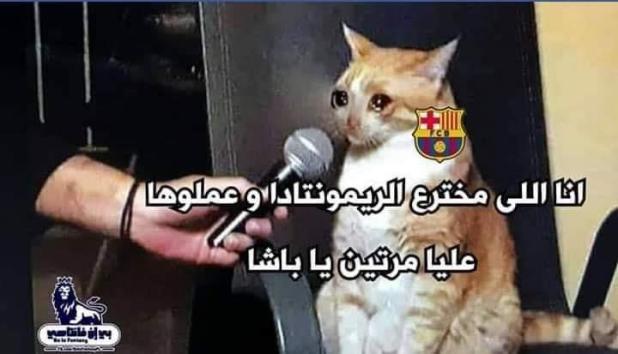 """كوميكس ترصد سخرية رواد مواقع التواصل من فوز ليفربول على برشلونة وتيشرت صلاح """"الله عليك يا فخر العرب"""""""