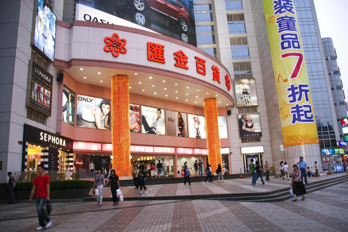Hui Jin Department Store.