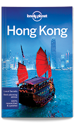 Hong Kong city guide, 17th Edition May 2017 by Lonely Planet