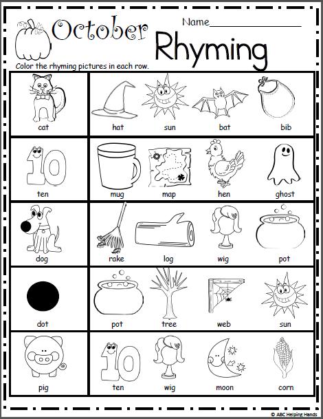 Halloween Rhyming Worksheet Madebyteachers
