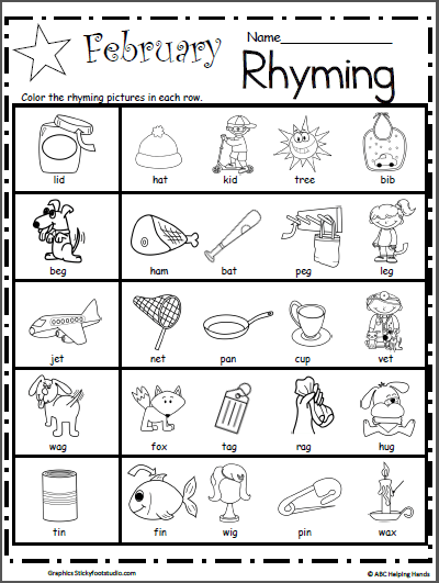 Kindergarten Rhyming Worksheets For February Madebyteachers