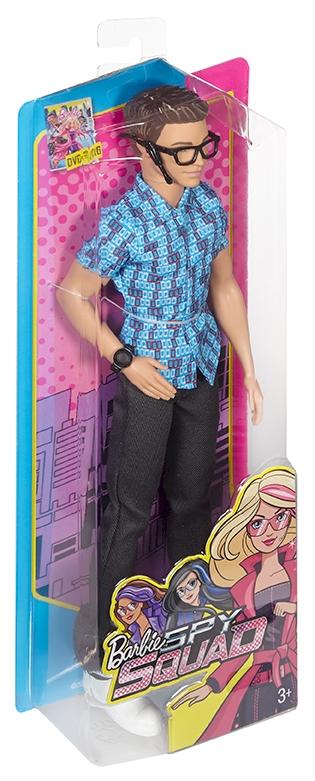 Barbie Fashions Around World Game