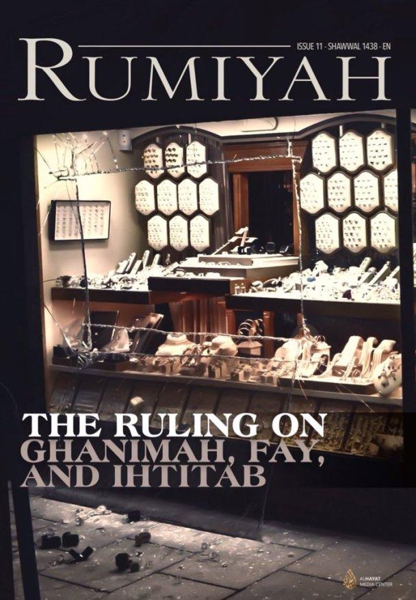 L'Islam  Rumiyah11
