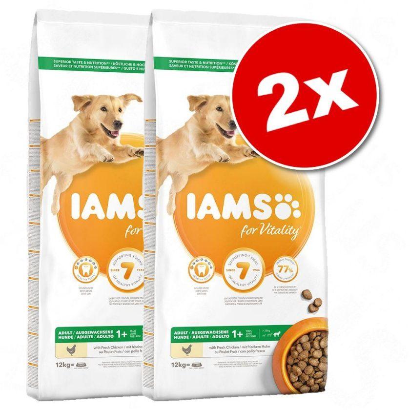 Lot IAMS 2 x 12 kg - Senior and Mature Small/Medium