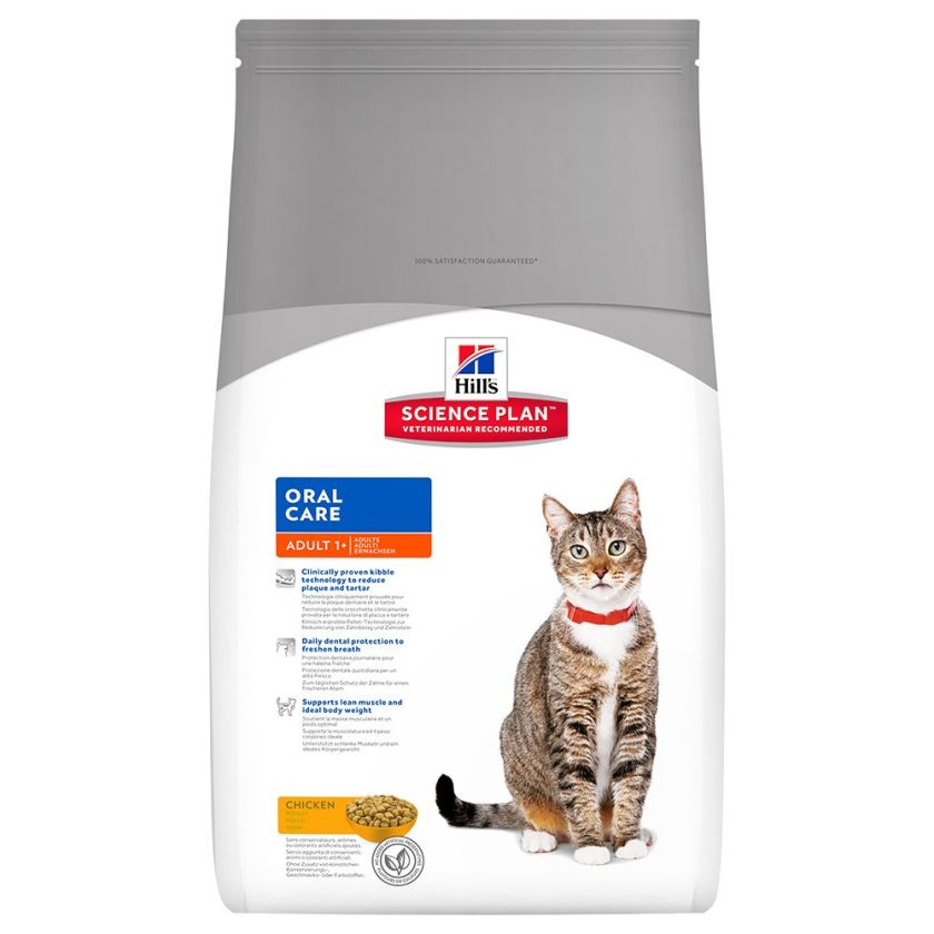 2x5kg Adult 1-6 Oral Care poulet pour chat Hill's Science Plan