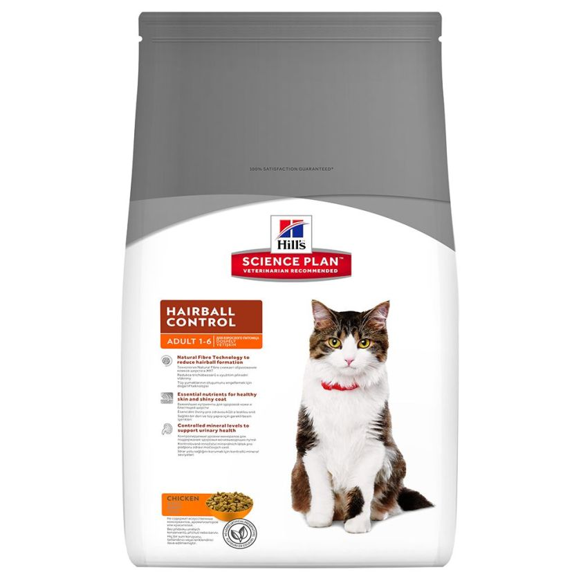 2x5kg Adult 1-6 Hairball Control poulet pour chat Hill's Science Plan