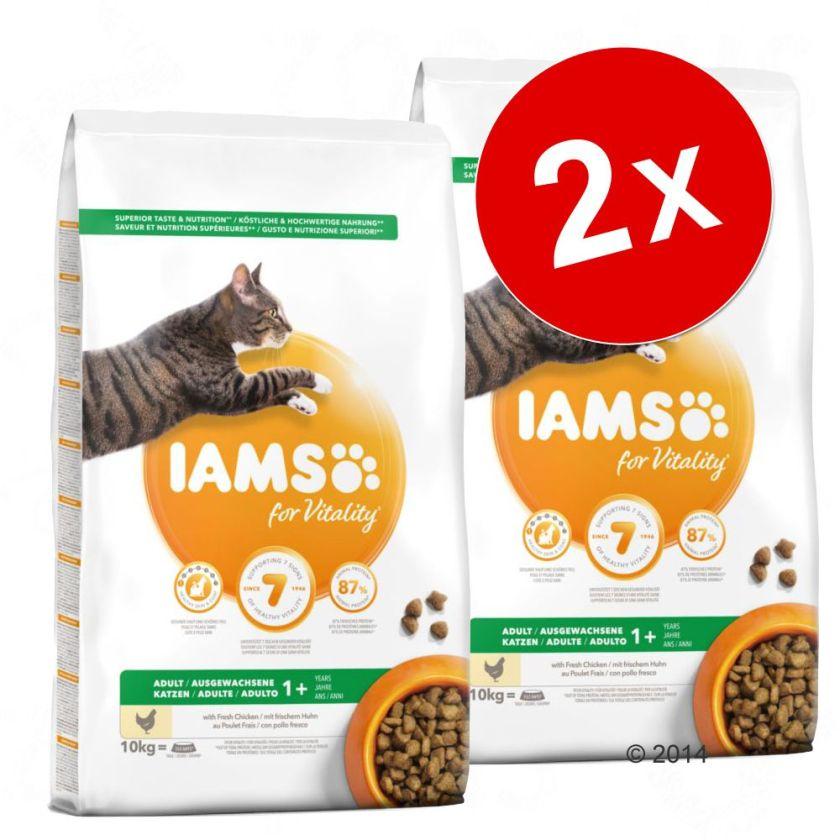2x10kg Adult Riche en poulet Iams pour chat - Croquettes pour chat