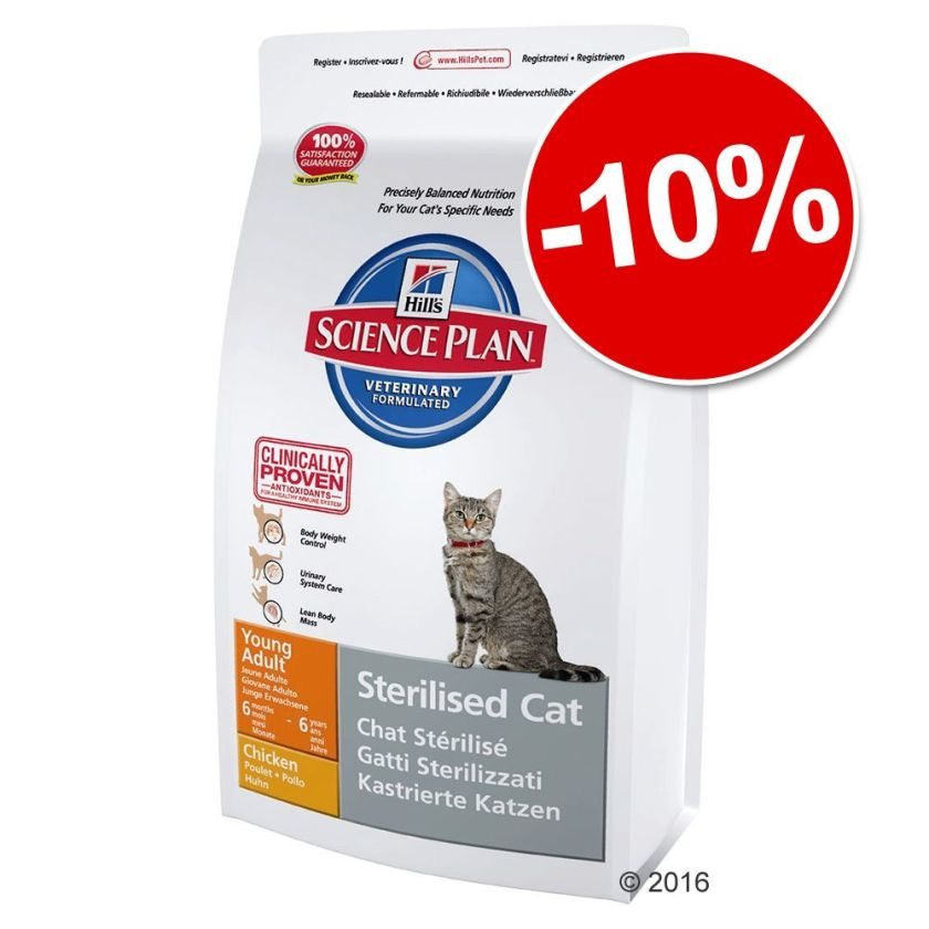 Croquettes Hill´s Science Plan 1,5/2 kg : 10 % de remise ! - Oral Care Adult (1,5 kg)