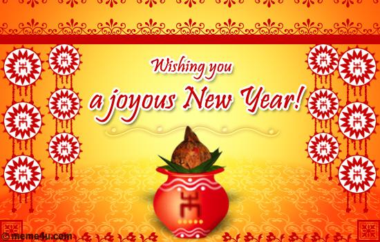 Photo moment saal mubarak happy new year hem hem m4hsunfo