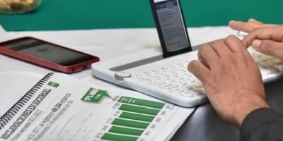 alertas-bancarias-reporte-crediticio