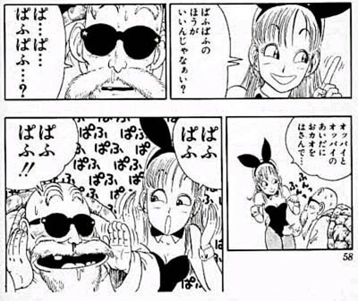 Dragon Ball Dragon Quest