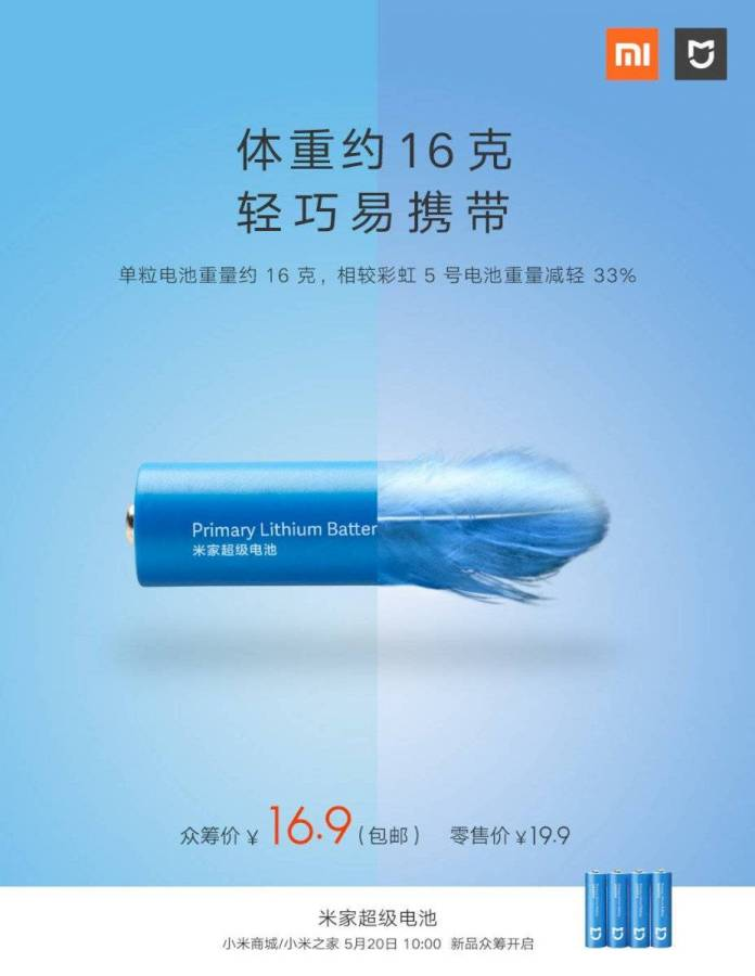 Pilas Xiaomi Plumas