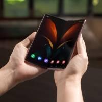 Galaxy Z Fold 2 5G: Samsung presentó nuevos colores y anunció el precio oficial del celular plegable