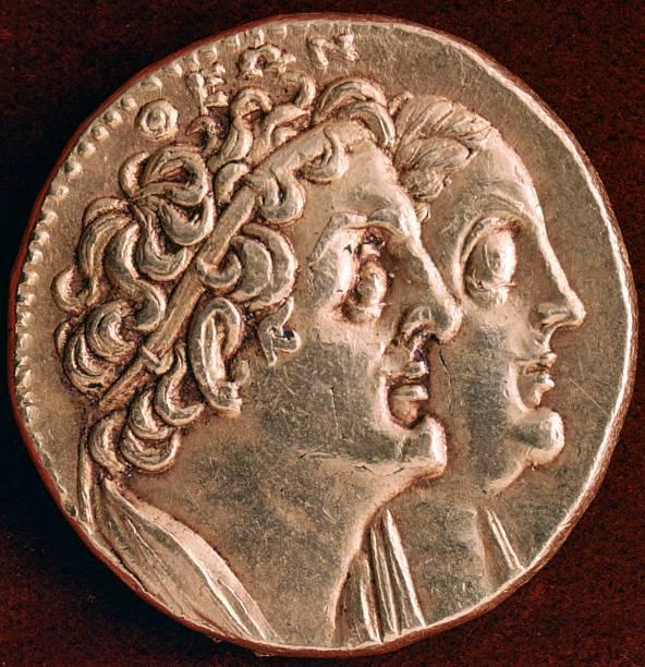 Moneda de Ptolomeo y su madre, Berenice.