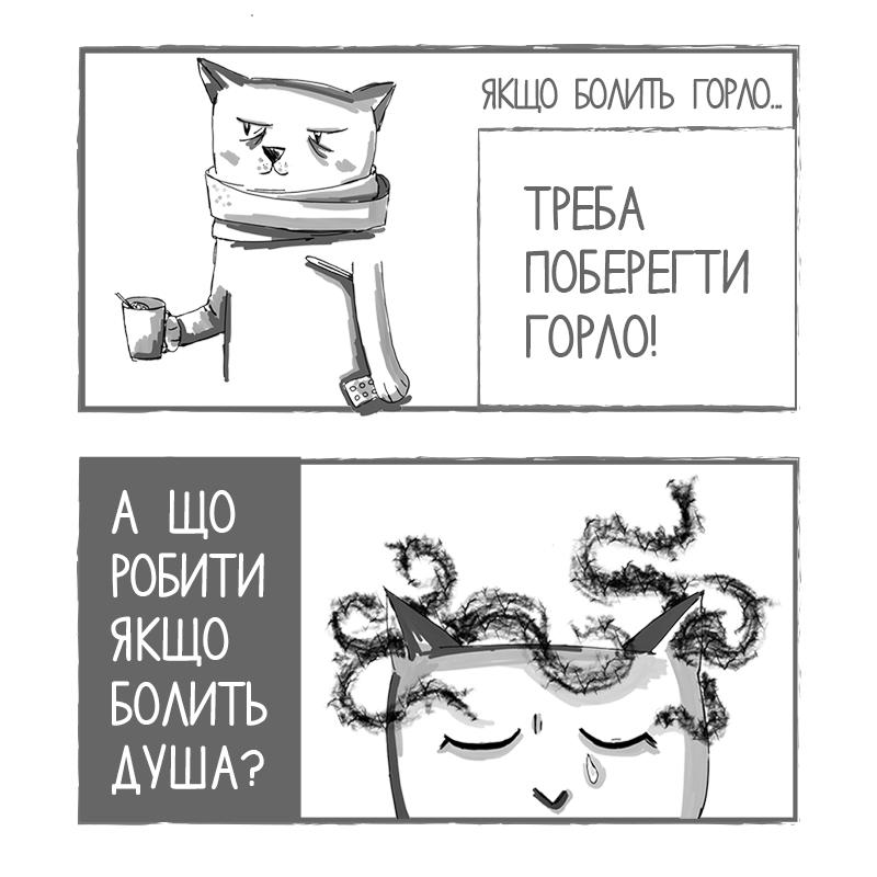 МедіаГАЙД