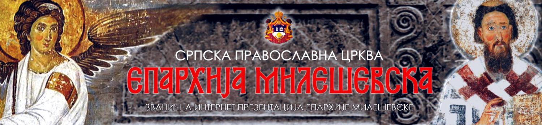 cropped-Zaglavlje-Novo.jpg