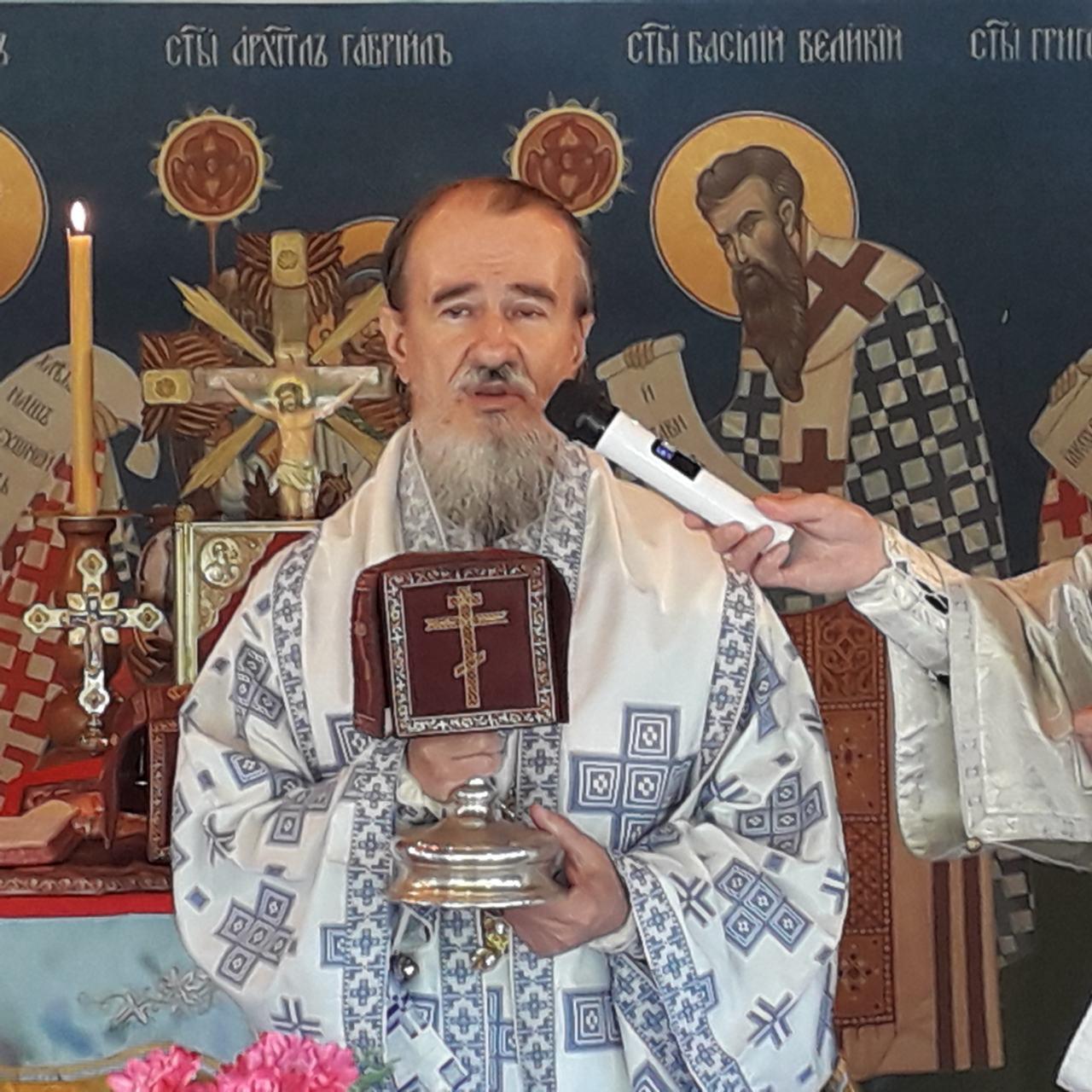 Kumanica Liturgija 16