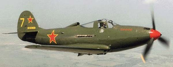 Bell P 39 Airacobra Image Aircraft Lovers Group Mod DB