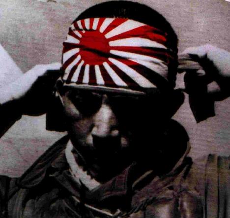 https://i2.wp.com/media.moddb.com/images/members/1/379/378895/kamikaze.jpg