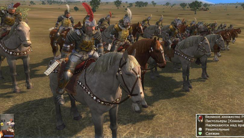 Outriders 2 Image Call Of Warhammer Total War