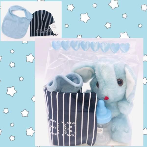 Presentpåse bebis - gosedjur, mössa, dregglis