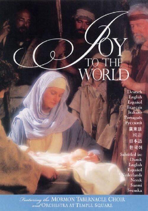 Mormon Tabernacle Christmas Cd 2003
