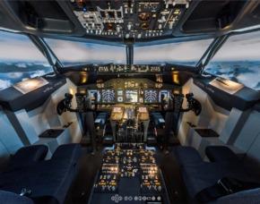 Erlebnisse-Geschenkideen: 4D-Flugsimulator Kaltenkirchen