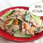 【こんにゃくダイエット簡単レシピ】たっぷり野菜のうま塩炒め