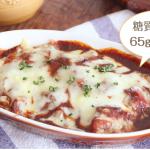 【こんにゃくダイエット簡単レシピ】焼きカレーヌードル
