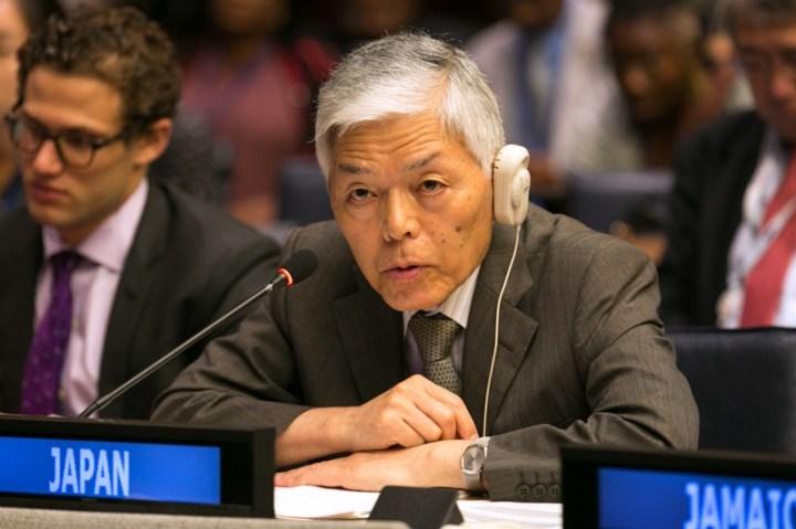 Tateo Arimoto
