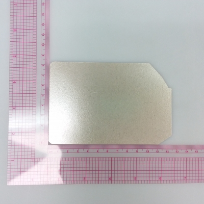 microwave waveguide cover f20556w50xp