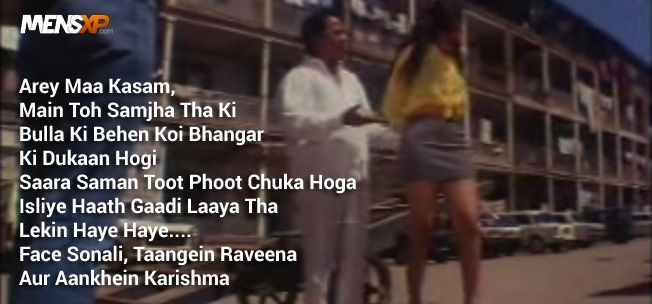 25 Dialogues From Gunda That Are So Bad That Theyre Actually Good