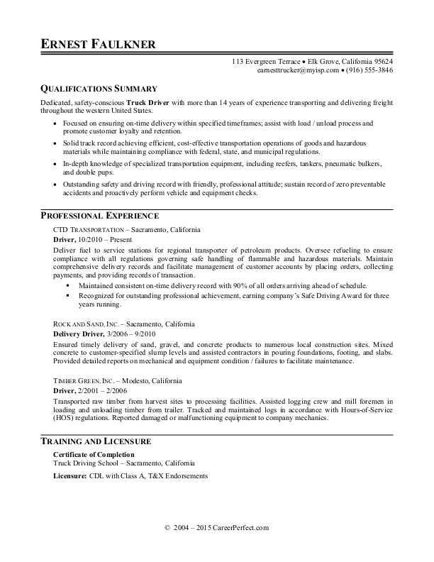 Application Guard Security Jobs