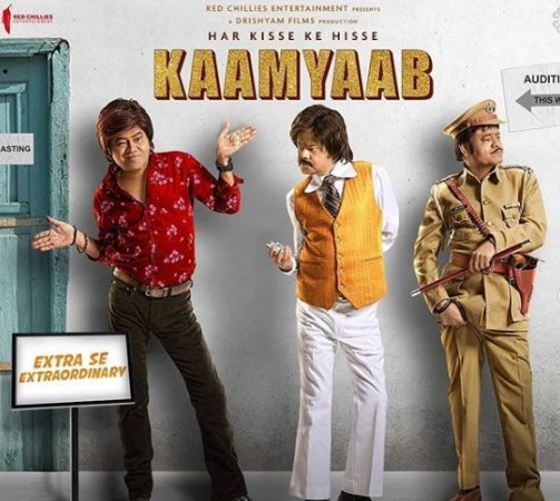 Kaamyaab - underrated Bollywood movies of 2020 to stream
