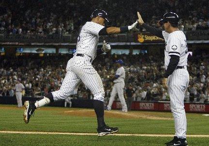 Alex Rodriguez 599th home run