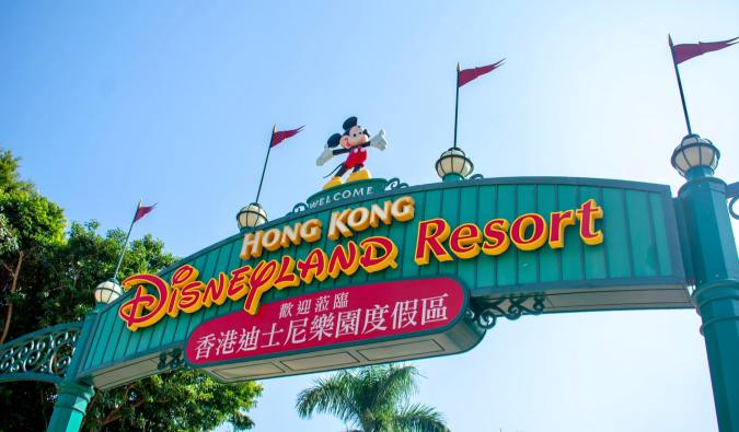 The colorful Hong Kong Disneyland sign in Hong Kong