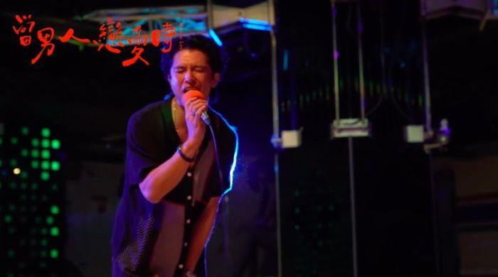 ▲邱泽在保龄球馆里跳起主题曲。  (照片/万寿菊电影YouTube)